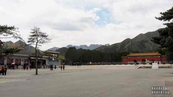Wejście do grobowca Ding Ling, Pekin