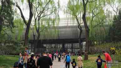 Zoo w Pekinie, Chiny