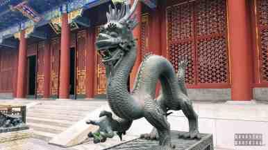 Hala Życzliwości i Długowieczności w Pałacu Letnim w Pekinie, Chiny