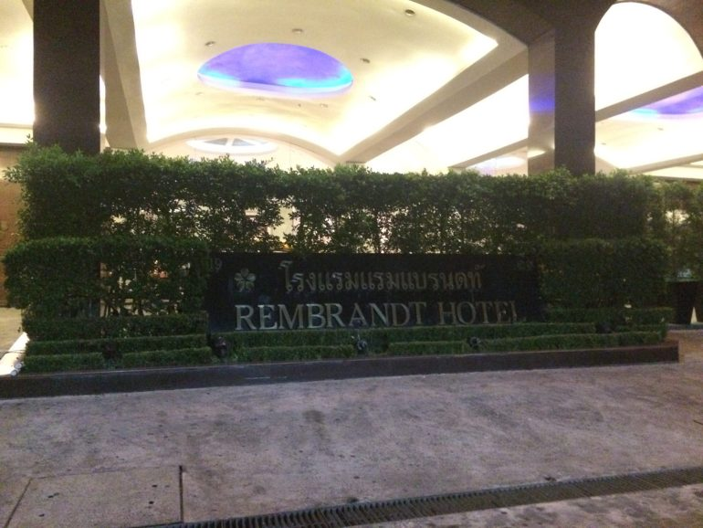Rembrandt hotell
