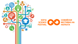 sofia-science-festival