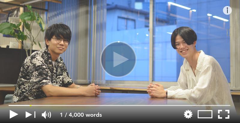 【連載】ファッション ユーチューバー対談 vol.1:だっつ×ハズム