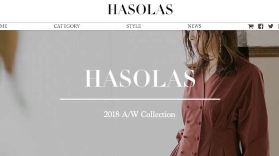 インフルエンサー×職人!? 「HASOLAS(ハソラス)」が提示する新しいブランドのカタチ