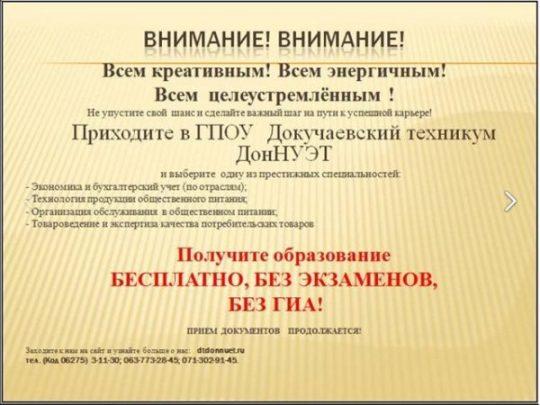 Главарей ДНР и ЛНР постиг очередной провал