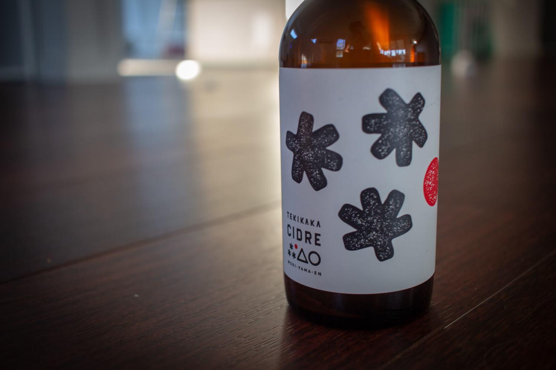 Moriyama Apple Orchard Tekikaka Cidre