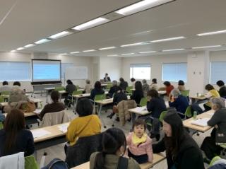 明治安田生命保険相互会社横浜支社関内営業部セミナー20200204