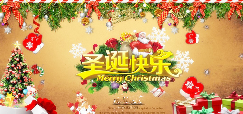 How Chinese people celebrate the Christmas festival in China