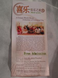 moj-china-leaflet