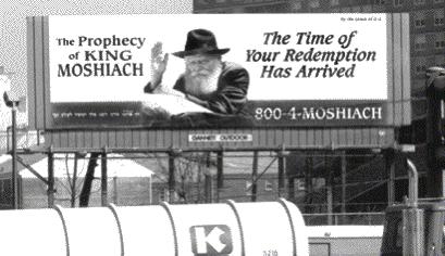 Rabbi Menachem M. Schneerson Billboard