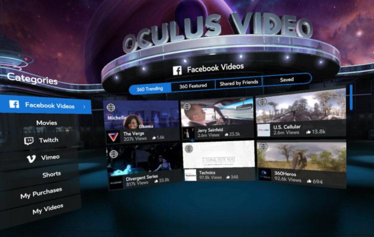 oculus-video-3