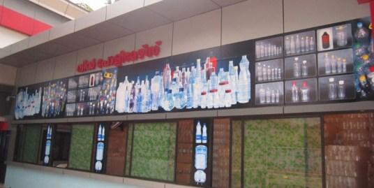 Pet bottle manufacturing unit for sale at Thrissur