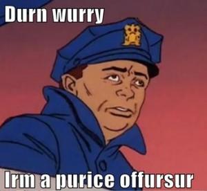 purice_offursur