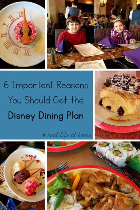 While they Disney Dining Plan can seem like an extravagant add on to your vacation, here are six reasons you should seriously consider adding a Disney Dining Plan to your next Disney vacation #DisneyWorld #DisneyDining #DisneyDiningPlan #Disneyland #DisneyVacationTips