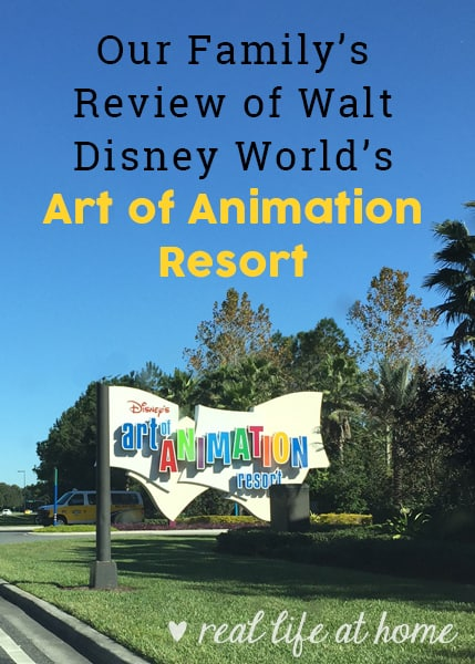 Disney World's Art of Animation Resort Review (Plus information about and pictures of the Cars Family Suites at the Art of Animation) | RealLifeAtHome.com