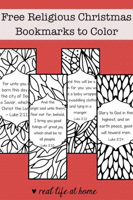 Free Printable Color Your Own Religious Christmas Bookmarks