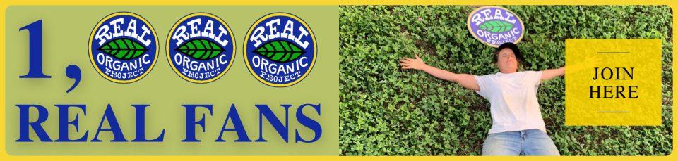 volunteer real organic project