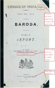 Government Records on Pirana, Mumna and Pir