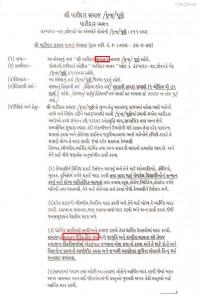 Pune Samaj Consitution -Satpanthis not allowed