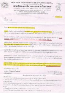 ABKKP Samaj -Letter dt 18-01-2011 -Taking Strict Action