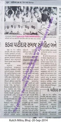 Kutch Mitra -2014-09-20 -False Info
