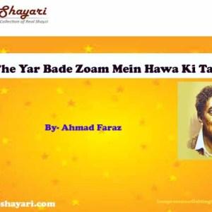 Ahamad Faraz