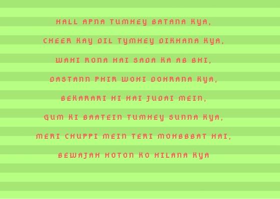 Hall Apna Tumhey Batana Kya