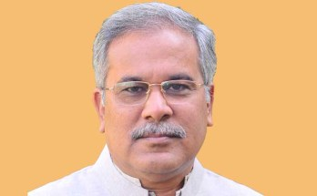 Chief Minister, Bhupesh Baghel, meeting, program,