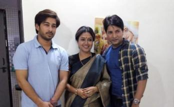Bhojpuri film 'Lal Ishq,' Audio - Video Satellite Right, Web Music Company bought,