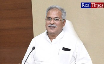 Chief Minister, Cm Bhupesh Baghel, in Delhi, Of states, Of the finance ministers, Meeting,