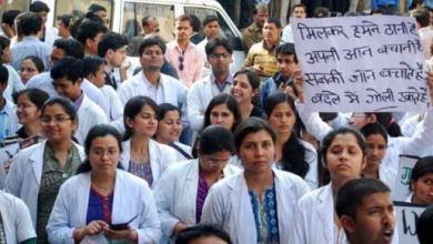 West Bengal, Strike, Medical colleges, Doctors, Collective resignation,