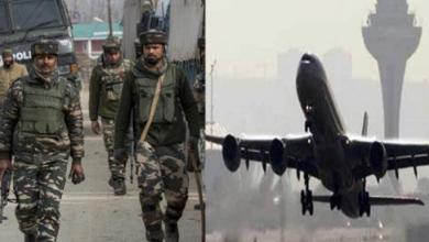 Government decision, Terrorists attack, Alert, Soldier, Air travel,