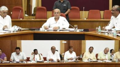 Chief Minister, Bhupesh Baghel, Cabinet meeting, Historical, Decision,