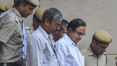 P Chidambaram, Interim bail petition, Dismissed,