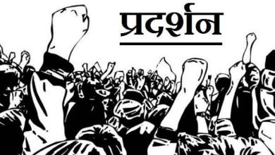 All-India, Peasant struggle coordination committee, On 8 January, Close calls for rural India, Chhattisgarh farmers, Protest,