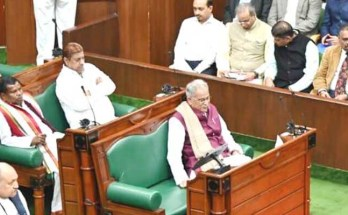 Assembly Special Session, Governor, Chhattisgarh, Bhupesh Baghel,