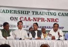 P Chidambaram, Citizenship amendment law, CAA, Unconstitutional, It should be finished,
