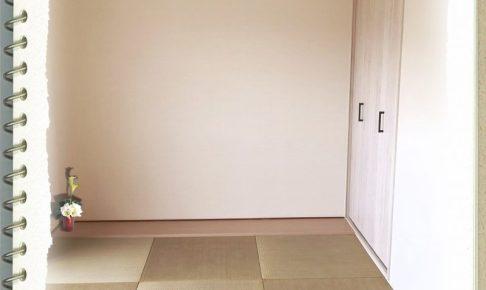 琉球畳風、モダン和室