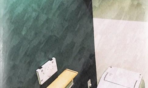 リフォーム、トイレ、壁紙、タンクレス、デザイン