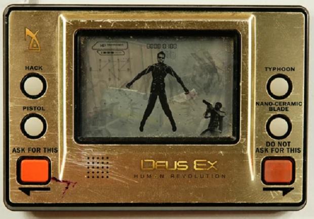 Deus Ex HUMN RVLN