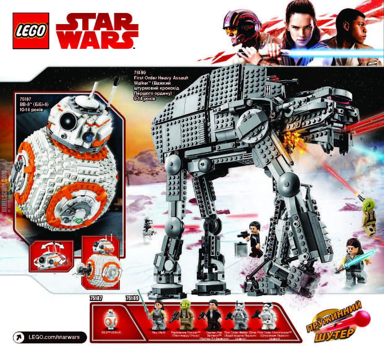 LEGO Han Solo Set Date Release