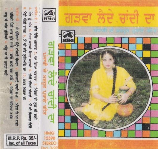 cassette_0004