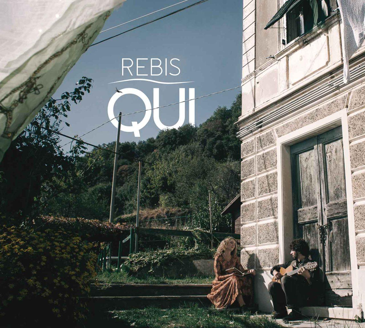 Rebis home for Sepa arredamenti macerata