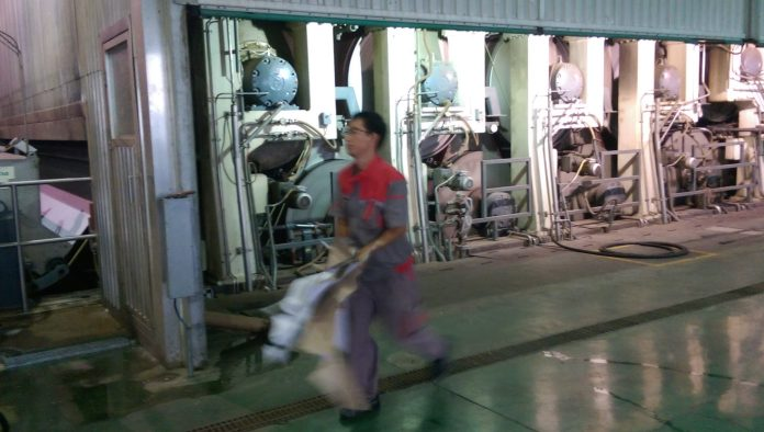 Shanying recycled paper mill