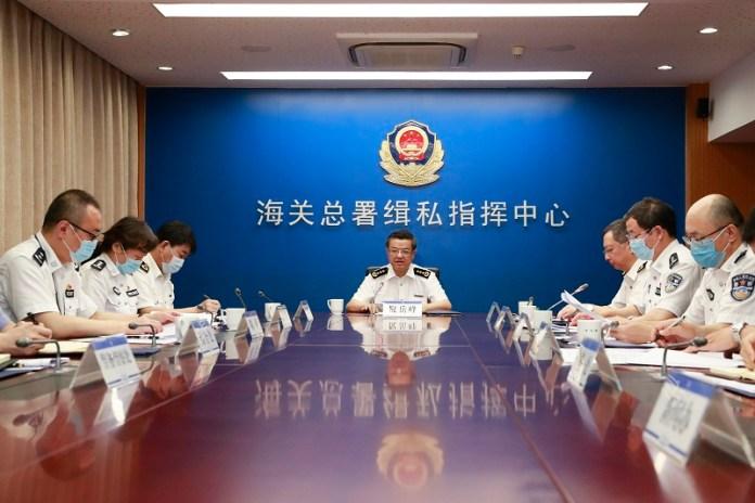 China Customs Blue Sky 2020