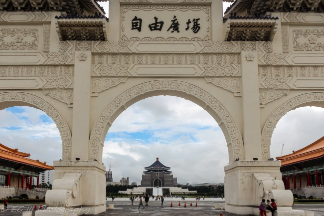 Chiang Kai Shek from the front gate