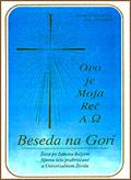 unutarnji put Beseda na Gori - život po zakonima Božjim