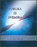 KnjigaPoruka iz Svemira - Božje proroštvo danas a ne reč Biblije