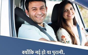 Photo of Get Second Hand Car Finance in India