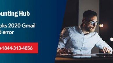 Photo of How to Fix QuickBooks 2020 Gmail Password Error?