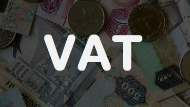 Photo of Consult with VAT consultants in Dubai